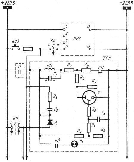 Схема устройства мигающей световой сигнализации.